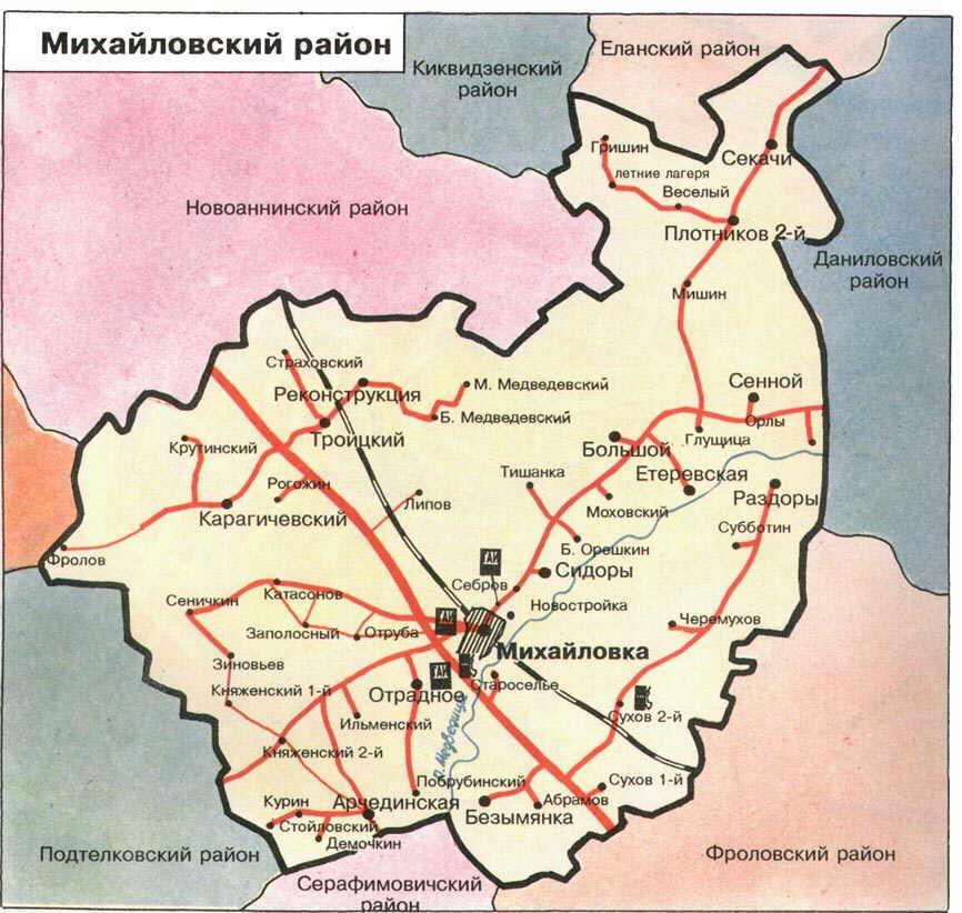 Гизметео волгоградская михацловкп